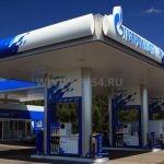 "Заправки ОАО ""Газпромнефть"""