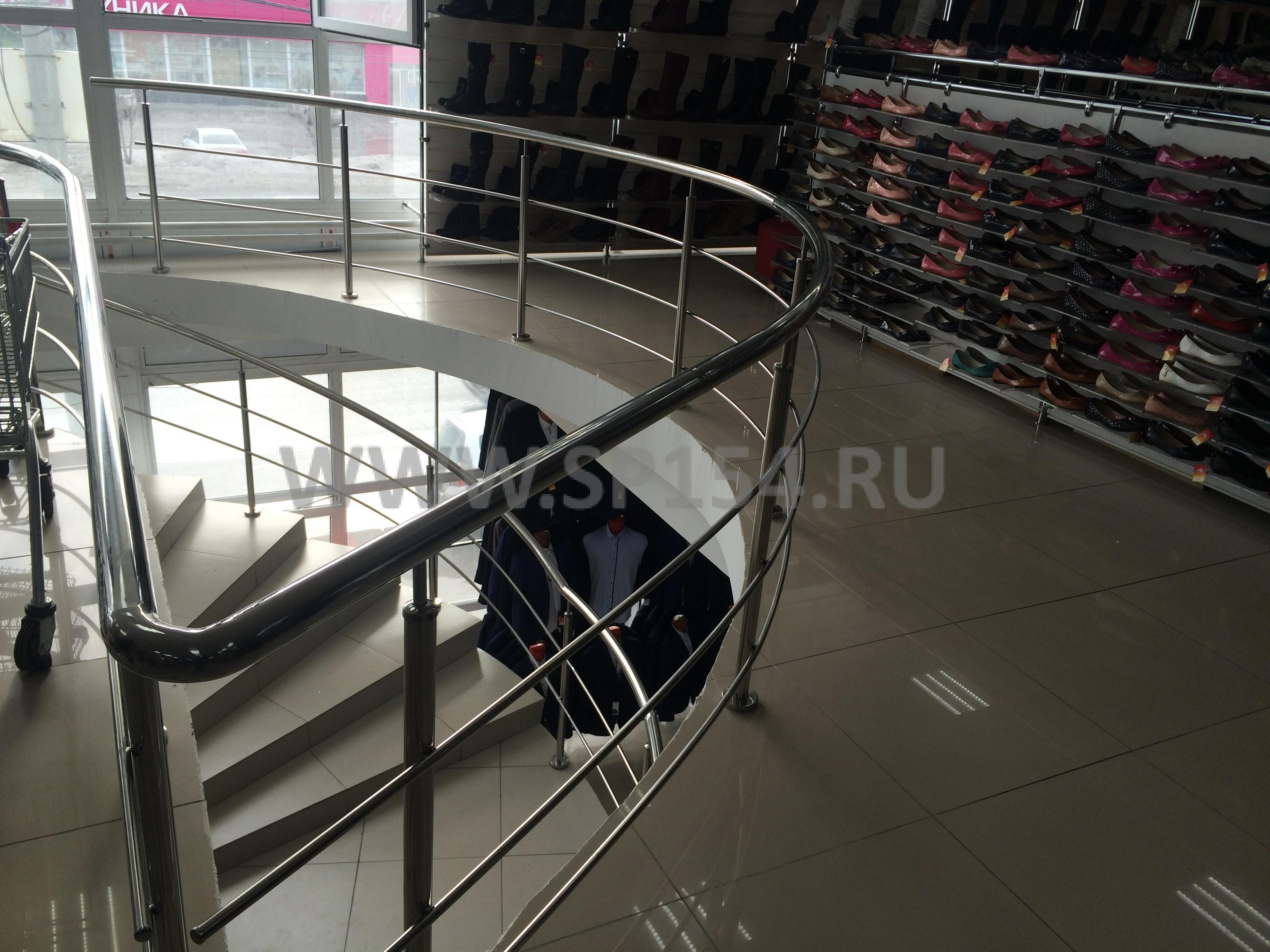 Планета одежды, г. Новосибирск