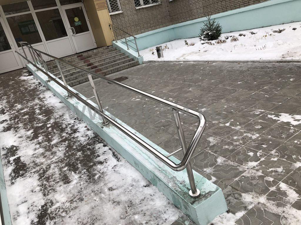 Областной центр социокультурной реабилитации инвалидов. Новосибирская область