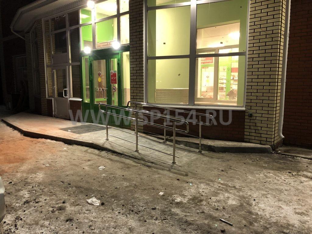 Сеть магазинов пятерочка по Сибири