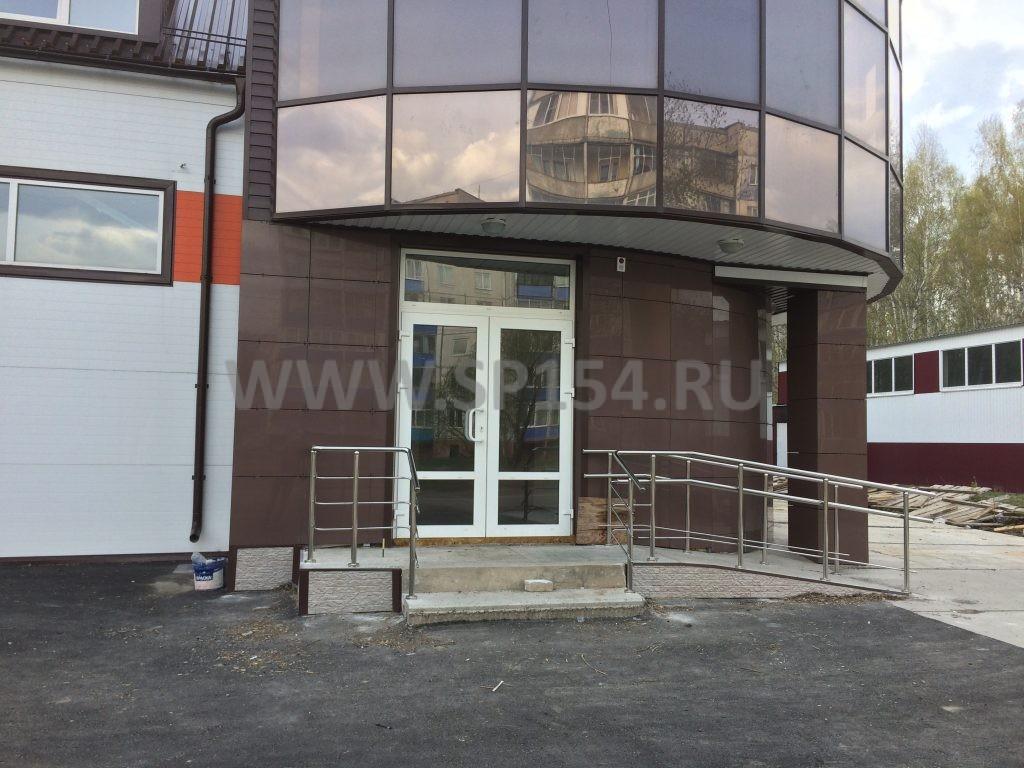 Офисное здание г.Барнаул.