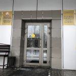 Управление социальной защиты населения г. Прокопьевск
